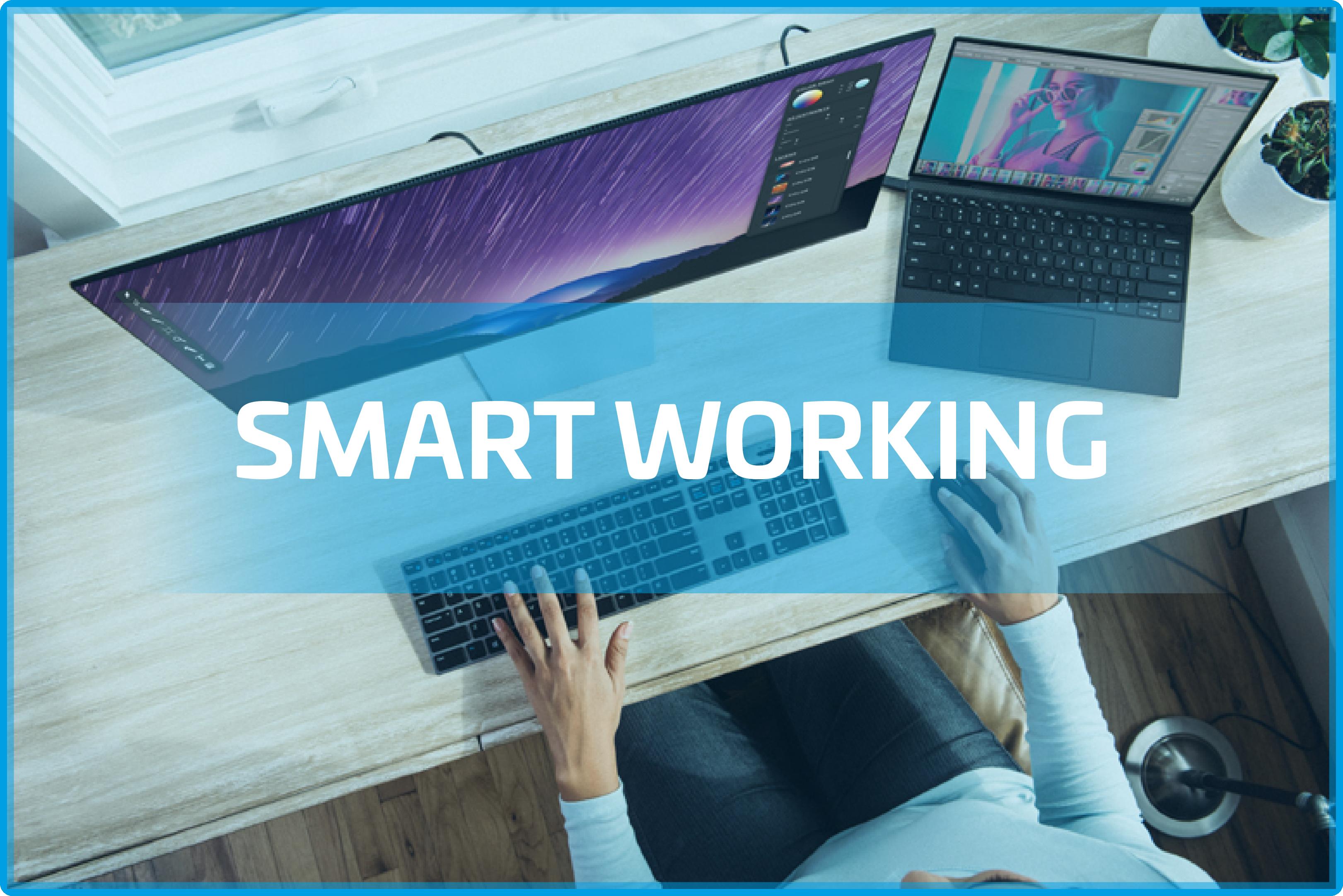smart_working